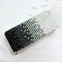 Deco frisk case cover ★ Swarovski (monotone gradient) frisk cases