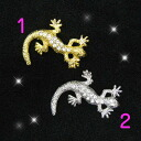 Gold Silver metal parts ★ lizard ( 1 immigration )