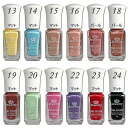 Jewelry nail color (5 ml) Jewelry Nail manicure mini-size