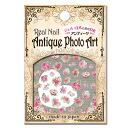 Made in Japan リアルネイル series antique photo art nail antique rose P ( AFS-10 )
