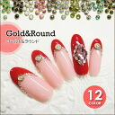Gold & round ( 10 pieces ) ★ 11 color deployment for nail part metal part nail art nail studded クレアパーツ nail part モロッコネイル nail tone