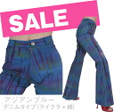 Inventory disposal prices! Yoga for beauty leg ライクラゴア pants-denim type-Asian blue