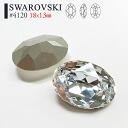 Fancy stone Swarovski #4120 Fancy Stone 18 mm x 13 mm Swarovski bijoux Deco rhinestone