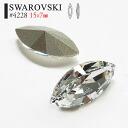 Fancy stone Swarovski #4228 Fancy Stone 15 mm x 7 mm Swarovski bijoux Deco rhinestone