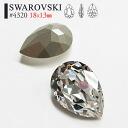 Fancy stone Swarovski #4320 Fancy Stone 18 mm x 13 mm Swarovski bijoux Deco rhinestone
