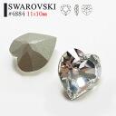 Fancy stone Swarovski #4884 Fancy Stone 11 x 10 mm Swarovski bijoux Deco heart-shaped