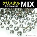 Swarovski rhinestone ★ Crystal MIX 200 grain ss5/ss7/ss9/ss12/ss16 size contains random! Swarovski Deco nail art ♪ Swarovski hobby nail stone