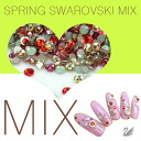 Swarovski rhinestones-size for nail art-happy spring! contains random MIX Swarovski (grain 100) ss5/ss7/ss9 size! Swarovski Swarovski nail tone self nail on my nail.