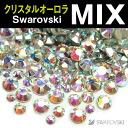 Swarovski rhinestone ★ Crystal Aurora MIX (100 tablets) contains random ss5/ss7/ss9/ss12/ss16 size! Swarovski Deco nail art ♪ Swarovski hobby nail stone