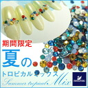 Swarovski rhinestones-size for nail art-summer ☆ tropical MIX (grain 100) ss5/ss7/ss9 size contains random! Swarovski Swarovski nail tone self nail on my nail.