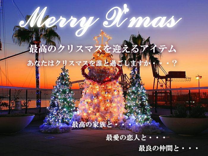 クリスマスイルミネーション、LED電球、防滴、屋外使用、クリスマス、ディスプレイ