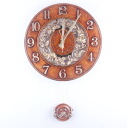 Bailey rose antique pendulum clock