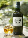 Suntory whiskey sand bar 25 years