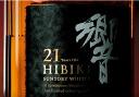 Suntory whiskey sound 21 years