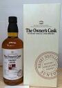 Suntory owners cask whisky Yamazaki Distillery, 1996 14 years