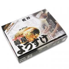 佐野ラーメン麺屋ようすけ4食入