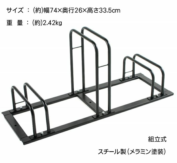 楽天市場】自転車スタンド3 ...