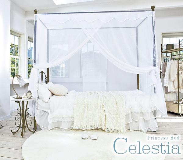 天蓋ベッド「Celestia」