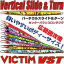 Victvst3501117