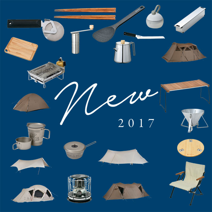 2016Newproducts