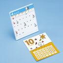 型号手工制作的sanwa供给(sanwa supply)日历配套元件(棕垫没有大光亮