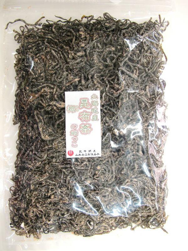 昆布茶の端っこ梅300g(塩昆布)