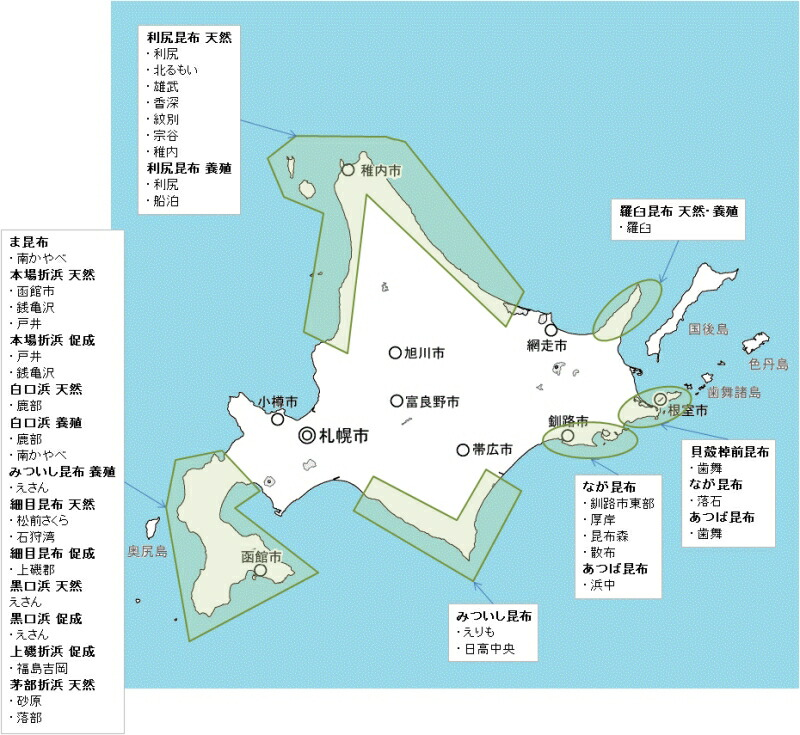 放射線検査マップ(北海道)