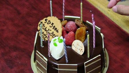 尾道の昆布問屋 誕生日
