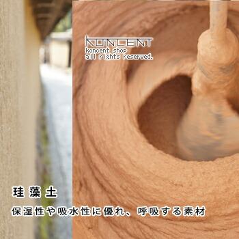 COASTER(����������)��soil ������