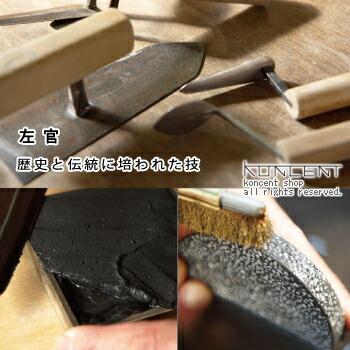 COASTER(コースター) soil 珪藻土