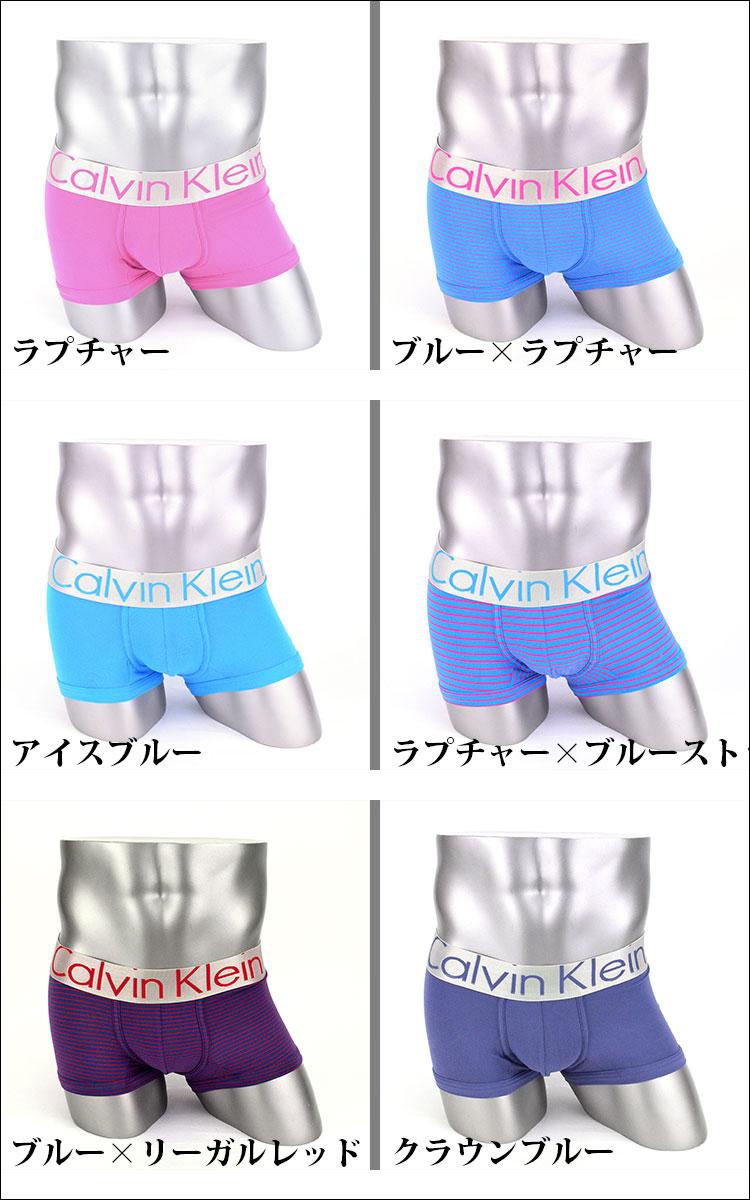 カルバンクライン Calvin Klein ボクサーパンツ