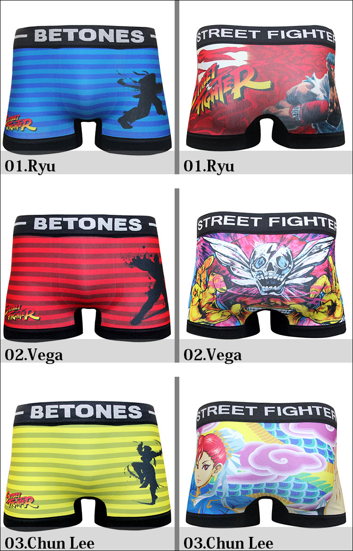 BETONESがまさかの「ストリートファイター」とコラボ!オシャレな感じなボクサーパンツに!?