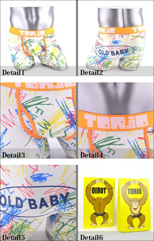 落書きデザインが可愛い!TORICO(トリコ)!元気いっぱいボクサーパンツ!