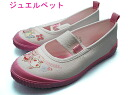 Sanrio jewel pet pink Papa shoes ballet shoes 01