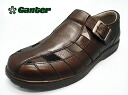 Deutsche comfort shoes G686 Brown