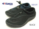 Price has been reduced! Water shoes! Kids size water shoes Aqua shoes KP-00270 kids