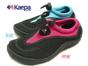 Price has been reduced! Camping outdoors wading River and waiting is! Water shoes! Kids ' size water shoes Aqua shoes kids KP-00270 pink blue