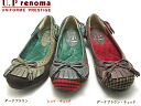 U.P renoma U.P renoma women's casual pumps 2-WAY strap with cute fashionable shoes shoes UP544