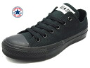 Converse black monochrome women's canvas sneakers low cut popular 5039
