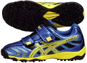 Fall 2013 winter new arrival 10% off asics ASICs JUNIOLE 2 TF V (ジュニオーレ 2 TF V) football junior training for outdoor TST652 4304 blue / yellow