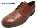 KB84 Brown wing tips