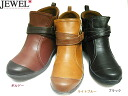 75% For a limited time Final price reduction! Most popular JEWEL jewel ladies short boots rubber sole winter waterproof 016 light brown black Bordeaux