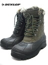 NEW 再々入荷! !Men's snow boot G274