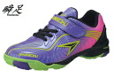 2014 Deals 10% off Achilles Shun feet left and right asymmetric Saul Jr. boys kids Velcro soccer type JJ-889 purple