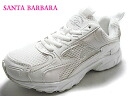 Plain white school Shoes Sneakers white / white 1003