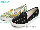Back in stock in 2014, new spring and summer! BRUNCH brunch women's slip-on shoes shoes natural cute fashionable pettanko pettanko flat shoes BR-108 print (white) black/white