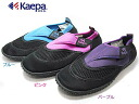 Hurry up last in stock 2013 camping outdoor popular brand Kaepa water shoes Womens junior size marine shoes Aqua shoes Womens kids KP00420