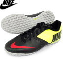 A 2014 new work! 2 NIKE nike kids Jr. soccer youth Bomba futsal shoes 580443 067