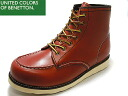 Most popular items! BENETTON Benetton casual shoes boots men's men's fashion design work boots classic leather BN5009 Brown