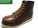 The rest is super popular! BENETTON Benetton casual shoes boots men's men's fashion design work boots brown leather BN5009